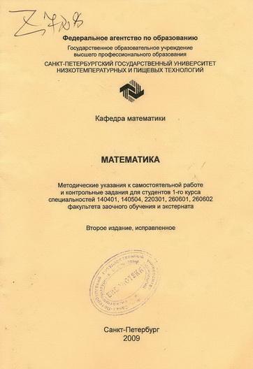 Федеральное агентство по образования
